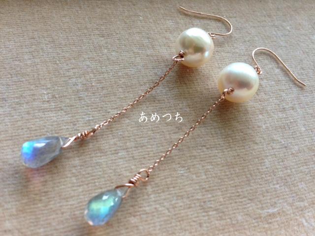 ラブラドライトと真珠のピアス